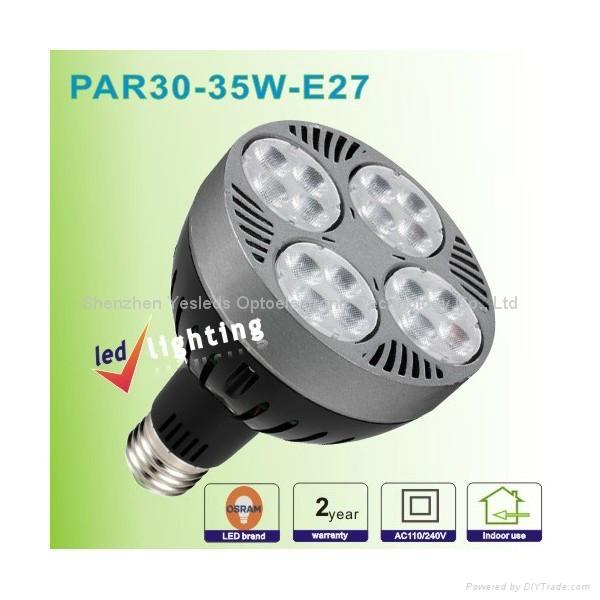 35W led par30 Spotlight 1