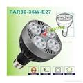 35W led par30 Spotlight 2