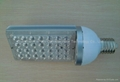 28W LED E40 Street light bulb   1