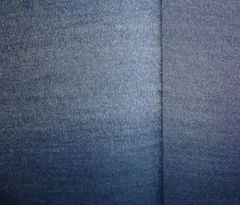Denim Fabric Manufacturer