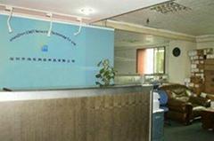 Shenzhen CNET Network&Technology CO.,LTD
