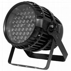 waterproof zoom par can light