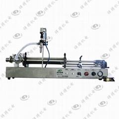 供應膏液兩用臥式半自動灌裝機XBGZJ-500ML