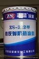 高熱反射隔熱塗料