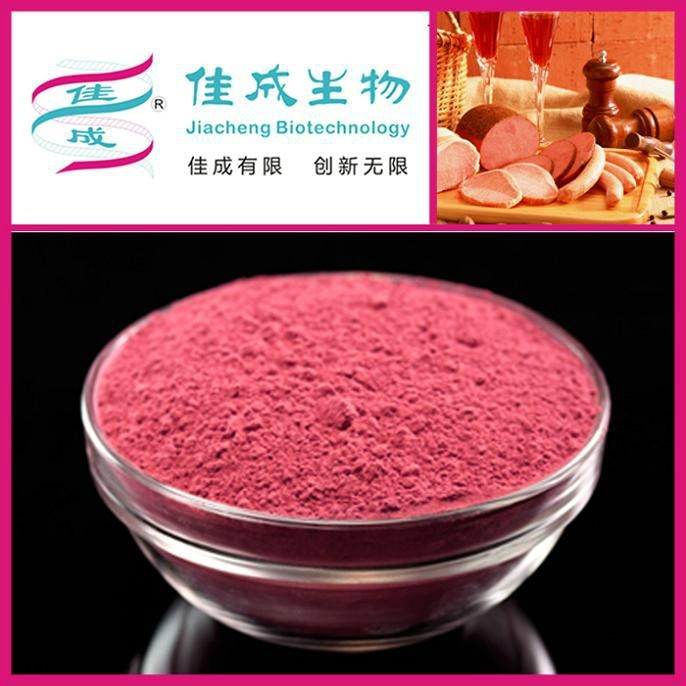 Red Yeast Rice With High Content Monacolin K 0.1% 1