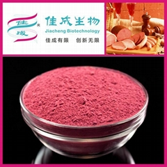 Red Yeast Rice With High Content Monacolin K 0.1%