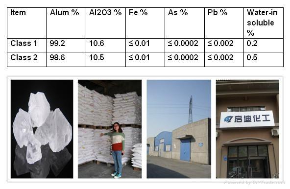 natural aluminum potassium sulfate 5