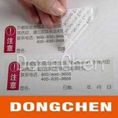 Anti-faking hologram VOID tamper evident sticker
