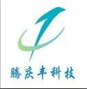 Shenzhen Tengqingfeng Technology Co., Ltd