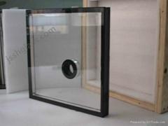 Insulating insulated glass