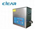 lab ultrasonic cleaner 1