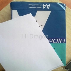 China A4 copy paper
