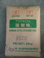 TYSTRON旭化成4513抗紫外线POM