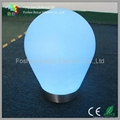 LED Plastic Floor Light 2
