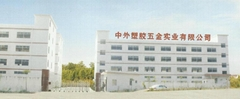 Tian Longcheng Sports Equipment(Shenzhen) Co.,ltd