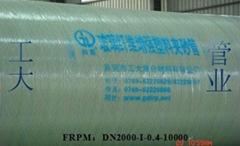 廣東廣州玻璃鋼管