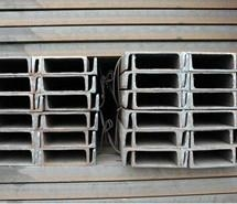 Channel steel