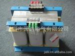深圳20KVA三相隔離變壓器 1