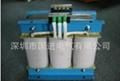 深圳20KVA三相隔離變壓器 3