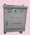 深圳三相隔離變壓器