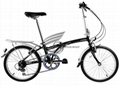 20Inch Foldable bicycle(Water black)