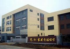 Yixin Furniture Co.,Ltd