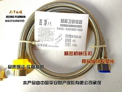 304不鏽鋼絲編織軟管