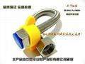 精品不锈钢编织软管 1