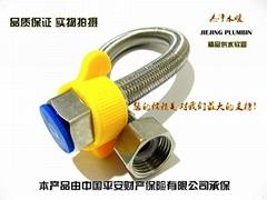 精品不鏽鋼編織軟管
