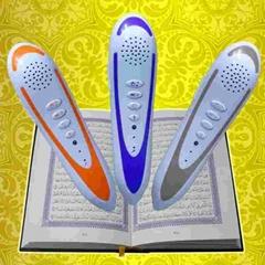 quran read pen QM8900
