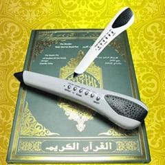 Quran read pen QM8100