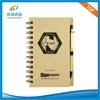 Recycle Promotional Memo pad with colored paper 1