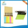 Recycle Colored Sticky Notepad