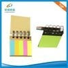 Recycle Colored Sticky Notepad  1