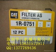 供应纯正美国卡特发动机燃油滤清器柴油滤清器柴油滤芯1R0751
