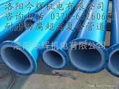耐强腐蚀耐高温衬四氟聚乙烯管道