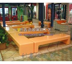 玻璃鋼商場個性休息休閑桌椅