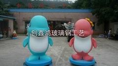 玻璃钢海豚雕塑