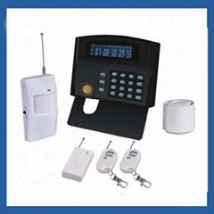 Patrol Hawk G50B 3.1 LCD Industry Household GSM Anti-Theft Intelligent Alarm
