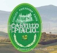 西班牙帕格莊園橄欖油