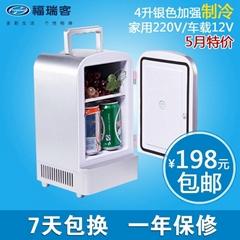 江之源制冷和加热车家两用冰箱