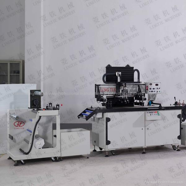 Full set roll to roll RFID label FPC screen printing machinery 1