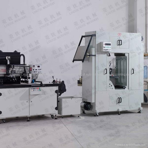 Full set roll to roll RFID label FPC screen printing machinery 2