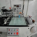 Membrane Key board Switches Automatic Reel Screen Printing Machine 4