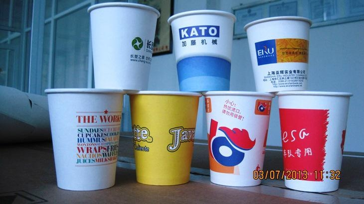 8-16oz double wall paper cup 5
