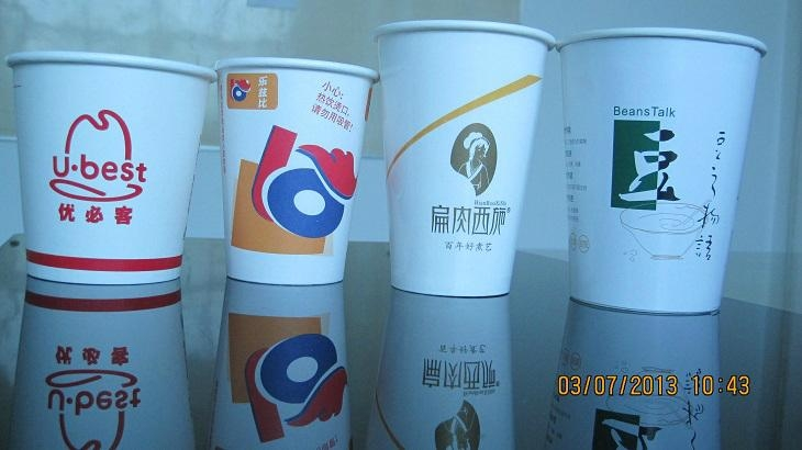 paper coffee cup disposable paper cup hot paper cup ice cream paper cup 4