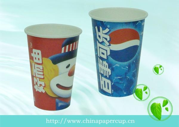 printed disposable paper cups 1