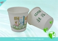printed disposable paper cups 4