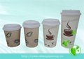 printed disposable paper cups 5