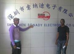 深圳市索納迪電子有限公司